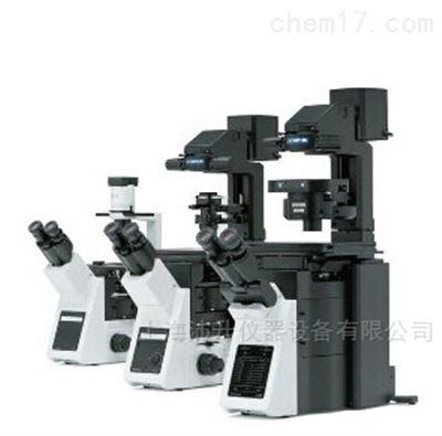 IX53 IX73OLYMPUS奥林巴斯倒置生物显微镜