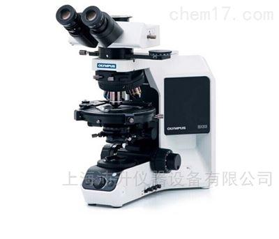 BX53POLYMPUS奥林巴斯偏光显微镜
