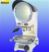 尼康测量投影仪V-12B