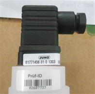 原裝進口JUMO傳感器401005/000-466-/000
