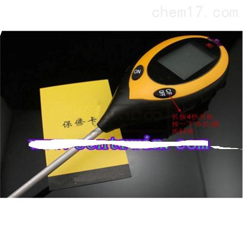 YFCB-300四合一土壤分析仪