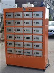 土壤干燥箱价格 异味气体外排型