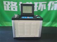 青岛路博自动烟尘烟气测试仪
