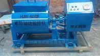 HJW-60型60L单卧轴混凝土搅拌机振动台烘箱厂家
