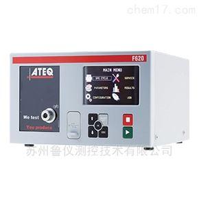 气密性检漏仪ATEQ F620