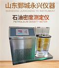 测定透明低粘度液体密度的分离式密度测定仪