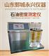 測定透明低粘度液體密度的分離式密度測定儀