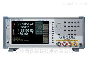 6630E6630E經濟型LCR Meter