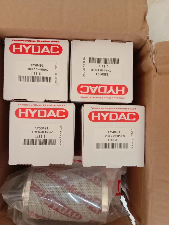 德国HYDAC滤芯北京办事处