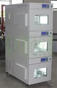 JDGZ-120L-3(智能型)三温区光照培养箱