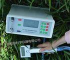 植物蒸腾速率仪 FS-3080C便携式植物气孔计