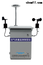 智易时代微型空气质量监测多地项目成功