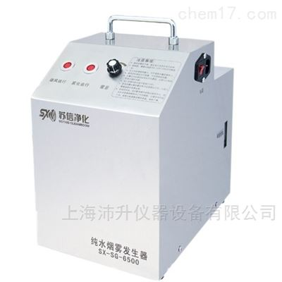 SX-SG-6500苏信烟雾水雾发生器
