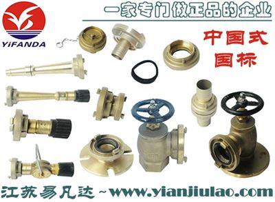 中国式国标app消火栓减径接头闷盖管牙接头