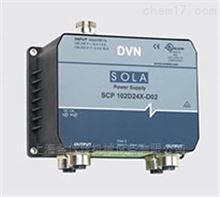 正品美国SOLA电源IP67 SCP-X系列