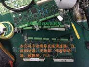蘇州西門子6ra7095直流調速器顯示F062維修