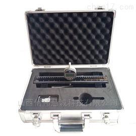 GSK-1三支点钢化玻璃平整度仪
