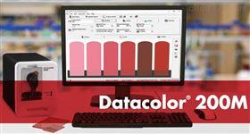 Datacolor200M经济型分光测色仪