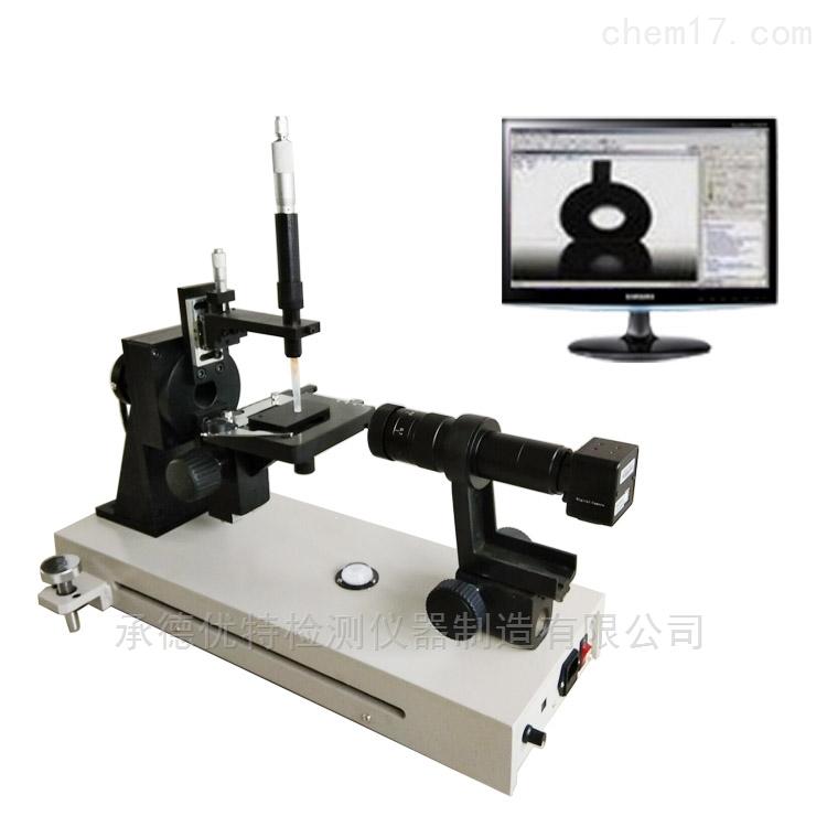 视频光学接触角测定仪厂商直供优特