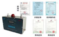 粉尘浓度传感器GCG1000服务放心可靠