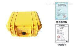 烟气综合分析仪JCY-80B合理优质