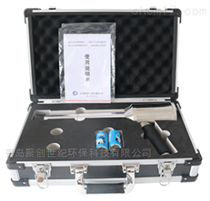 JB-4000X -γ辐射 彩色光谱辐射仪 带存储