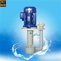 FSY耐腐蚀耐酸碱立式泵