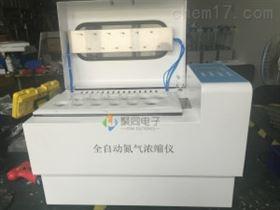包头多样品定量浓缩仪JTZD-DCY50S长期现货
