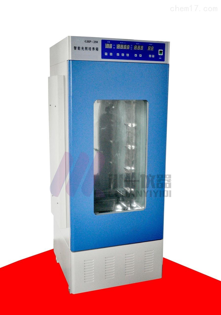 低温光照培养箱PGXD-300种子发芽箱