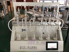 CYZL-6全自動一體化蒸餾儀