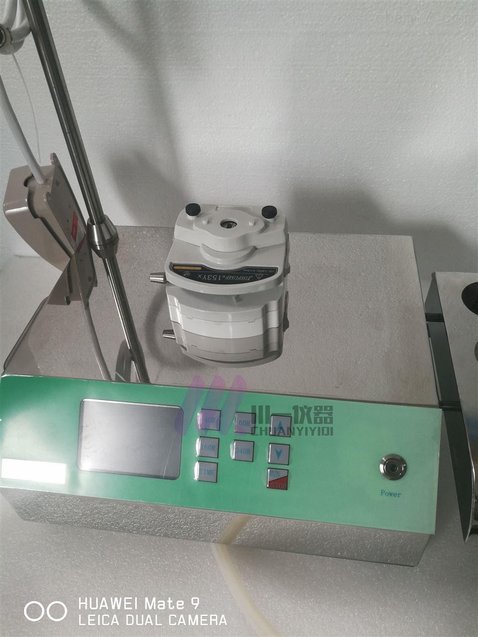 ZW-808A集菌微生物限度检测仪