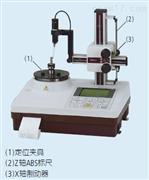 mitutoyo RA-10圓度、圓柱形狀測量儀