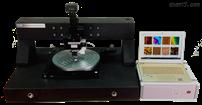 工业型原子力显微镜