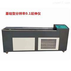 沥青低温延伸仪