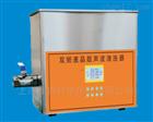 KS-200VDE/2双频液晶超声波清洗器
