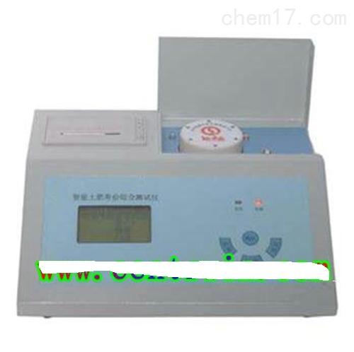 ZH8569土壤养分测试仪