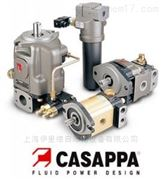 意大利凱斯帕CASAPPA齒輪泵