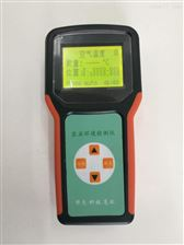 ZJBQ-Ⅰ-5土壤气象观测仪器