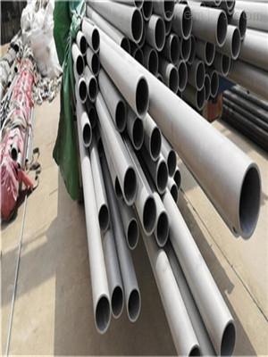 GH2132焊管-GH2132不锈钢管销售