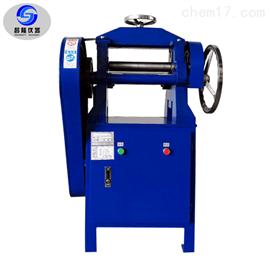 CL-300橡塑削片机