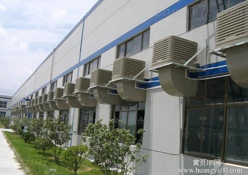 太仓水空调,冷风机安装直销有限公司