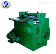 CL-1007橡塑剪切机