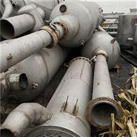 二手四效5吨强制循环蒸发