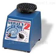 美国SI*Vortex Genie 2涡旋振荡器SI-0246