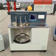 SYD-0620型供应数显沥青动力粘度试验器SYD-0620型