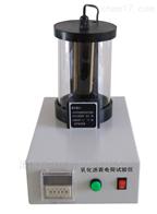 SYD-0653乳化沥青电荷仪价格参数