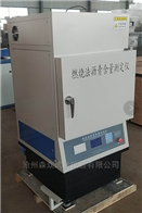 LCRS-6LCRS-6燃烧法沥青含量测定仪(燃烧炉)厂家