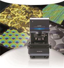 Olympus 3D测量激光显微镜OLS5000