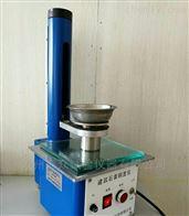 GB9776CHD-50建筑石膏稠度仪厂家教程