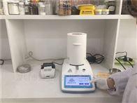 氧化锆粉体水分测定仪工作原理